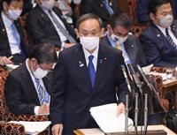 菅首相「国民に分かってもらえる」 学術会議の任命見送り