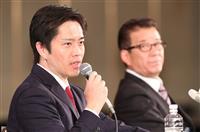 維新・吉村氏、代表選出馬に意欲