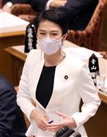 立民・蓮舫氏「答弁めちゃくちゃ」 学術会議で首相批判