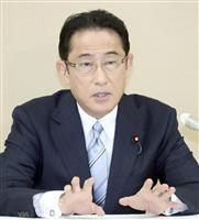 岸田氏「政治空白は好ましくない」 米大統領選
