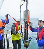 海底の泥から魚のDNA300年分採取、個体数変遷追う