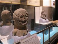 石造りの埴輪変遷たどる特別展 福岡県八女市「いわいの郷」
