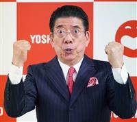 【check!ラジオ大阪】西川きよし師匠、文化功労者に選出 漫才で初