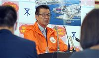 維新・松井代表が辞任正式表明、吉村代行は代表選に意欲