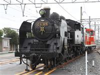 東武鉄道、SL2両目が来月デビュー 重連運転の体験ツアーも