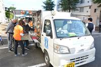 県営住宅での孤独死を減らせ 新潟県の若手職員が新たな取り組み