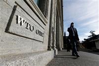 WTO事務局長選延期 手をこまねく日本 究極の二択