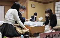 藤沢女流立葵杯がタイに戻す 女流本因坊戦最終局へ