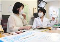コロナ下で進む「面会できないから在宅療養」の流れ 在宅診療所医師・尾崎容子
