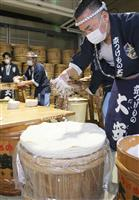 【動画あり】千枚漬の漬け込み最盛期に 京に冬の訪れ告げる