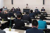 自民大阪府連「大阪成長戦略本部」設置へ 長期ビジョン取りまとめ