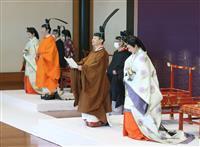 【立皇嗣の礼】廃太子や戦乱によるイレギュラーな即位も 日本史彩る「立太子」めぐるドラマ