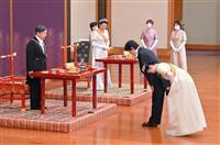 【立皇嗣の礼】天皇陛下の思いやご経験 どうご継承 秋篠宮さま