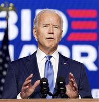 バイデン氏が「勝利」とCNN報道 ペンシルベニア制し過半数確保 米大統領選