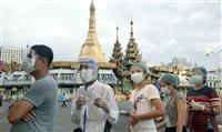 ミャンマー総選挙始まる スー・チー政権に初審判
