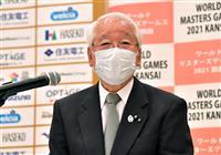 転回禁止場所でUターン 兵庫県知事が交通違反切符