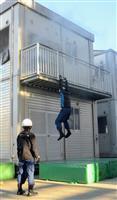 京アニ事件受け 京都市消防局が避難行動の動画公開