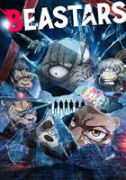 「BEASTARS」第2期ほかフジ「+Ultra」枠で最新アニメ