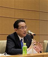 自民・岸田氏「通常国会でしっかり動かすことが大事」 憲法改正の必要性強調