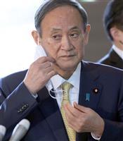 菅首相、衆院連続比例復活なら重複立候補させず、選対委員長と確認