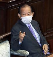 バイデン氏当確に日本政界から祝意 対中姿勢には懸念も
