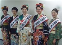 「内面の美を表現」きものコンテスト九州大会で喜びの声