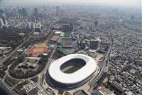 トップリーグ開幕日に国立開催 ラグビー、決勝は5月23日