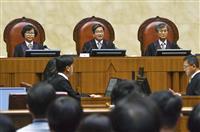 三菱重工の韓国内資産売却 公示送達の効力が10日午前0時に発生 挺身隊訴訟