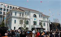 逮捕の中核派男は兵庫・豊岡市職員 暴行疑い、市役所を捜索