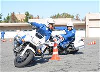 【動画】新潟県警、白バイ運転競技で全国優勝 44年ぶりVと交通安全への思い