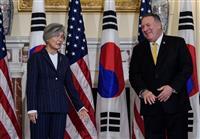米韓外相が会談、北朝鮮問題を協議 政権移行期の挑発に備え