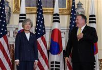 消えゆく米朝対話に焦る韓国 微妙な時期に外相訪米