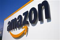 EU、アマゾンに独禁法違反警告、新たな調査開始