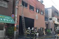 工場火災 JR線に影響 大阪・平野