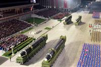 【社説検証】核兵器禁止条約 産読は「非現実的」と疑義 朝日「日本の不在は矛盾」