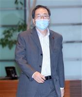 公明、広島3区で候補擁立を検討、斉藤副代表の名前も