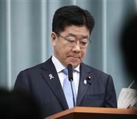 新たな日韓共同宣言の作成「具体的提案ない」と加藤官房長官