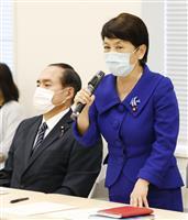 社民・福島党首「付き合う必要なし」 国民投票法改正案審議に