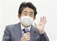 安倍前首相、岸田氏や野田聖子氏ら当選同期と会食