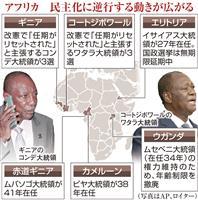 【アフリカウオッチ】アフリカしぼむ民主主義 任期帳消し、強権化…「中露モデル」拡大