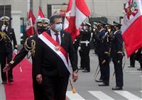 南米ペルー 国会議長が大統領就任、ビスカラ氏罷免で