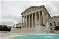 米オバマケア違憲訴訟 連邦最高裁が審理開始 「存続の見込み」米紙報道