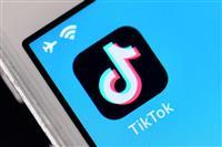 TikTok、米国事業の売却命令に異議 連邦高裁へ申し立て