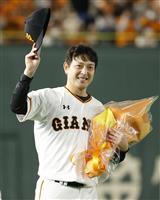 【野球がぜんぶ教えてくれた 田尾安志】反骨心がエネルギー源になる