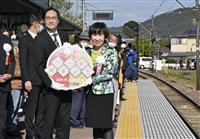 「合格」「門出」出発進行! 大井川鉄道、35年ぶり新駅