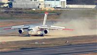 【動画】非舗装滑走路に着陸 空自C2輸送機 UAE輸出へ実証試験