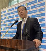 共産・志位氏が中国指導部の香港弾圧を非難