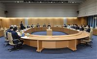 日韓・韓日議連会合 徴用工は具体策なく