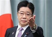 日米安保条約5条、北方領土・竹島は適用外 加藤官房長官が見解