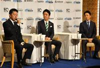 ジャパネットHD、東京の拠点機能を福岡・天神に移転へ